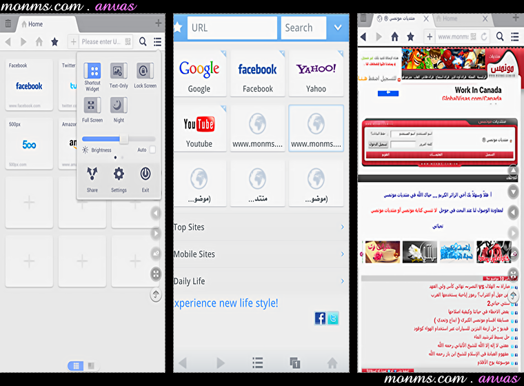 برنامج uc.browser 1361443995556.png